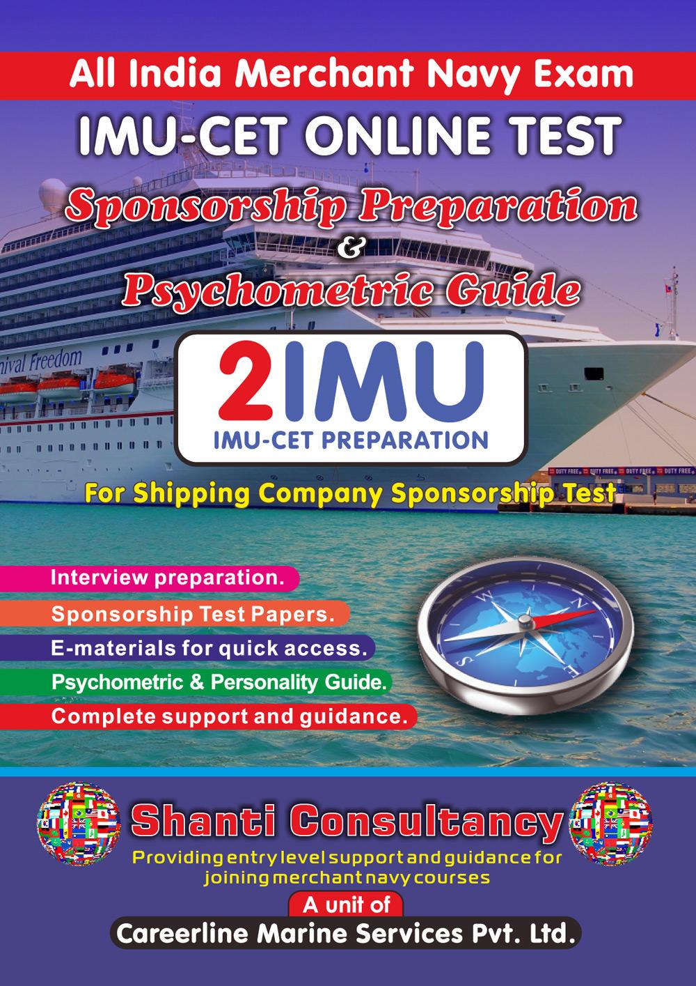 imu cet books 2017 graduate marine engineering gme 2017 course b