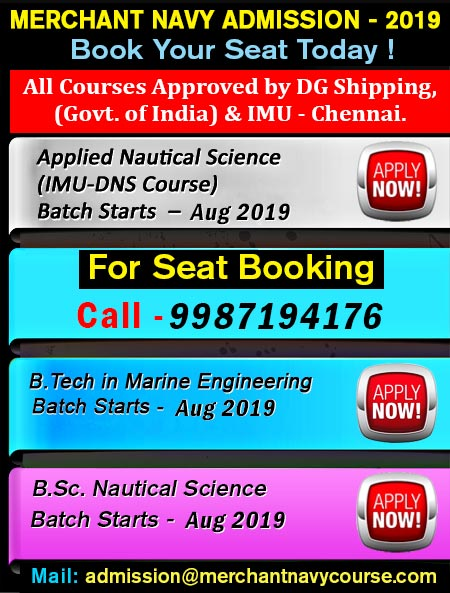 2IMU_Admission_Notifications_2019