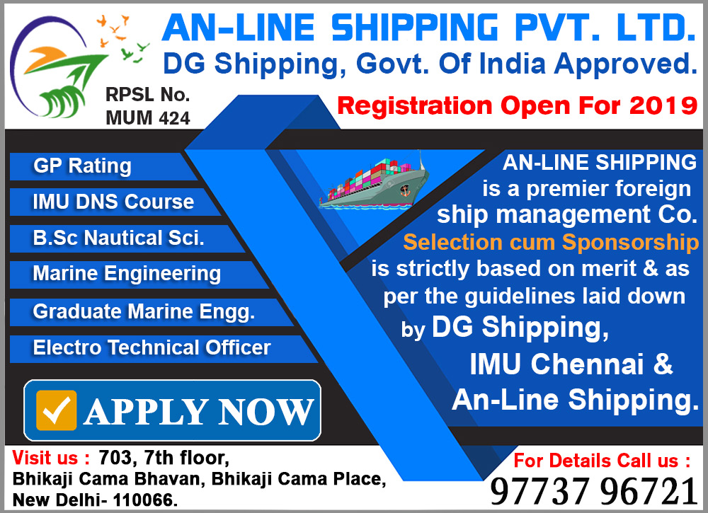 Anline_Shipping_Sponsorship_gp-rating-dns-course-gme-eto-imu-cet_2019